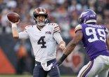 NFL: 2020 Season Preview – NFC